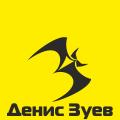 Денис Зуев, Стерлитамак. Создание сайтов, дизайн, маркетинг, блоги.