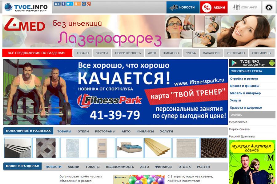 Создание сайтов в стерлитамак группа компаний арв официальный сайт